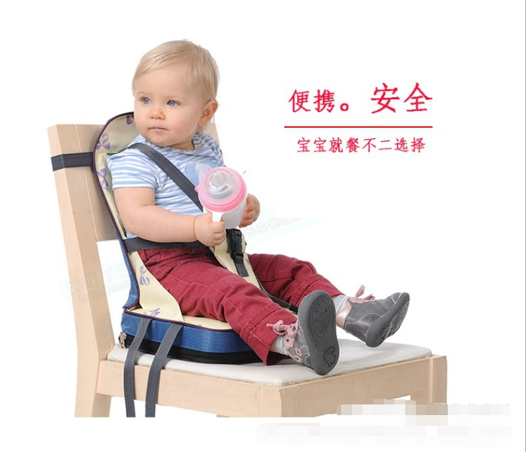 baby sitting chair