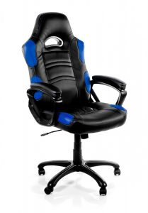 computer gaming chair dsc edit