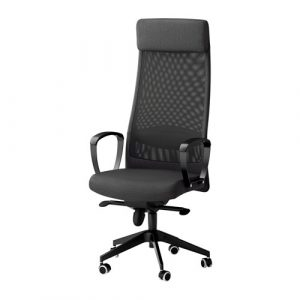 markus swivel chair markus swivel chair gray pe s