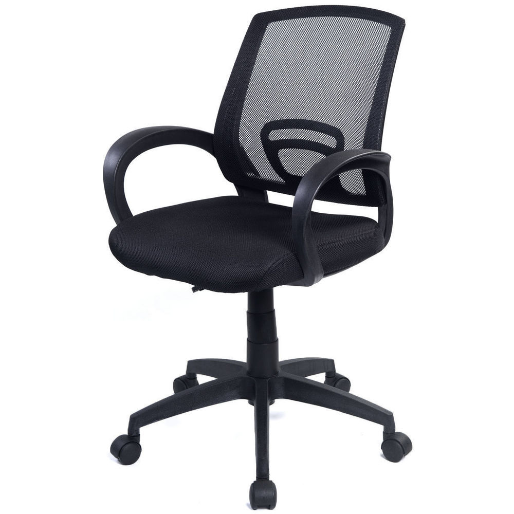 mesh computer chair s l