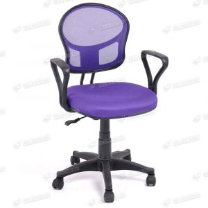purple computer chair up