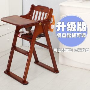 smallest high chair wood small portable collapsible baby high chair multifunction baby dinette dining chair