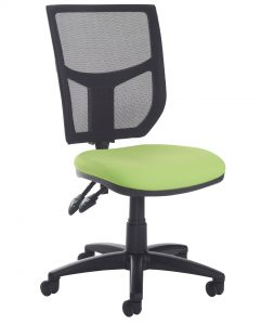 stationery desk chair ah