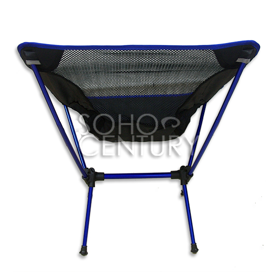 ultralight backpacking chair